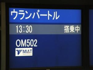 Narita_2_2